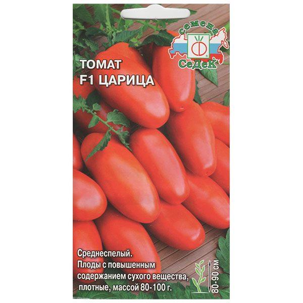 томат царица F1