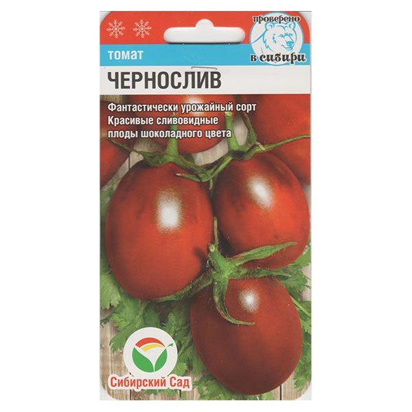 томат чернослив