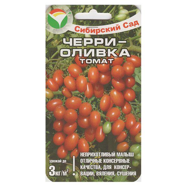 томат черри-оливка