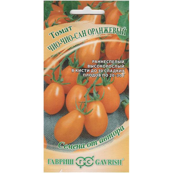 купить томат чио-чио-сан оранжевый