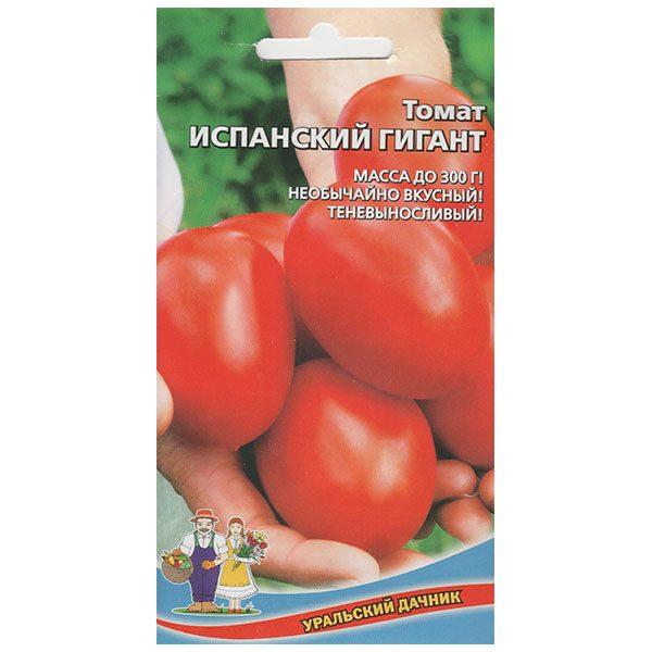 томат испанский гигант