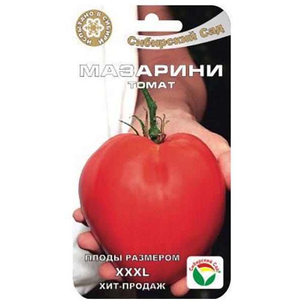 купить томат мазарини