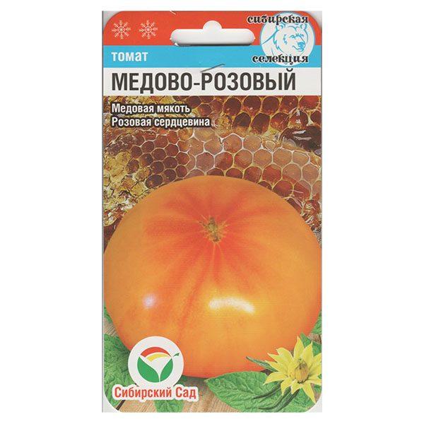 томат медово-розовый