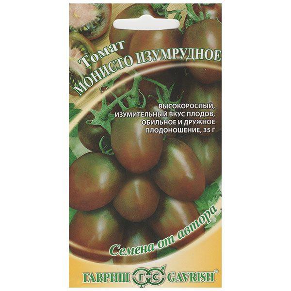 томат монисто изумрудное