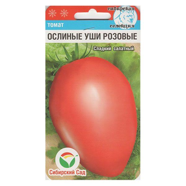 томат ослиные уши розовые