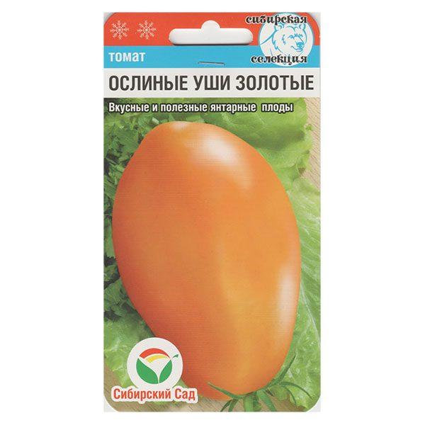 томат ослиные уши золотые