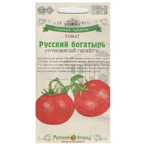 томат русский богатырь