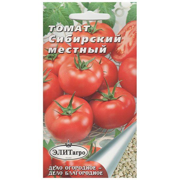 томат сибирский местный