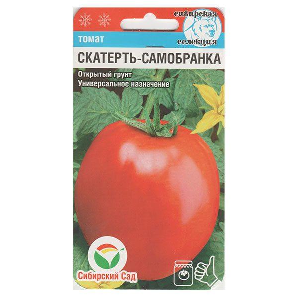 томат скатерть-самобранка