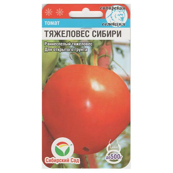 томат тяжеловес сибири