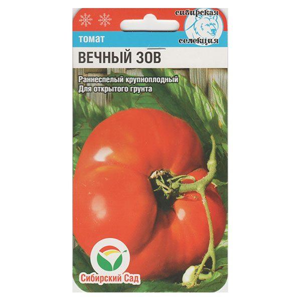 томат вечный зов