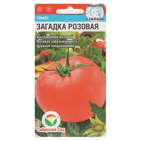 томат загадка розовая