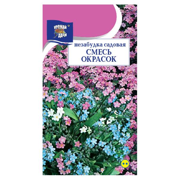 купить незабудка садовая смесь окрасок