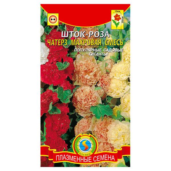 купить шток-роза чатерз махровая смесь